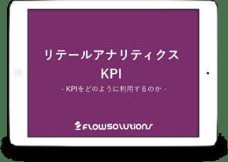 C04_ebook_image_kpi.png