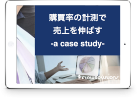 C08_ebook_image_casestudy.png