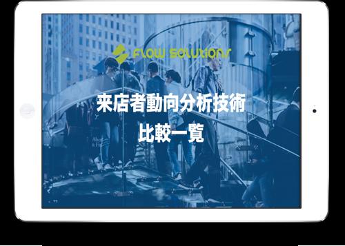 C15_ebook_image_comparison.png
