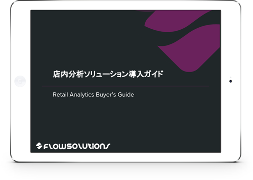 buyers_guide_ebook_image_white.png