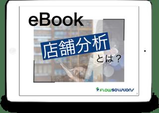 c25_ipad_ebook_retail.png