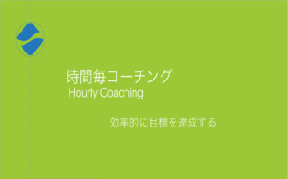 Coach_image.png