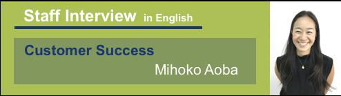 mihoko-interview