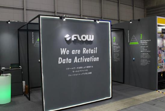 2020年Flow Solutions 〜1年を振り返ります!〜