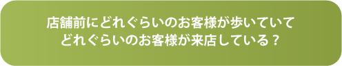 T-01_contents_service_question_07