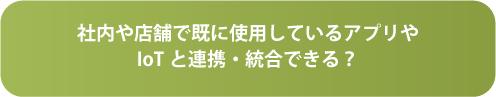 T-02_contents_service_question_07