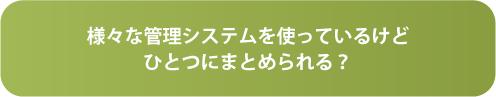 T-02_contents_service_question_10