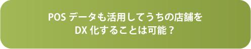 T-02_contents_service_question_12