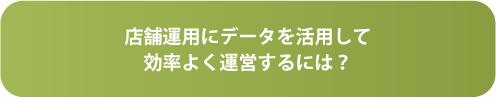 T-02_contents_service_question_14