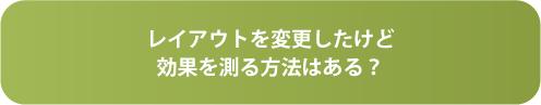 contents_question_01_10-1
