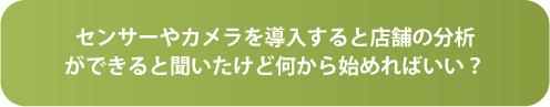 contents_question_01_12