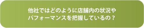 contents_question_01_14