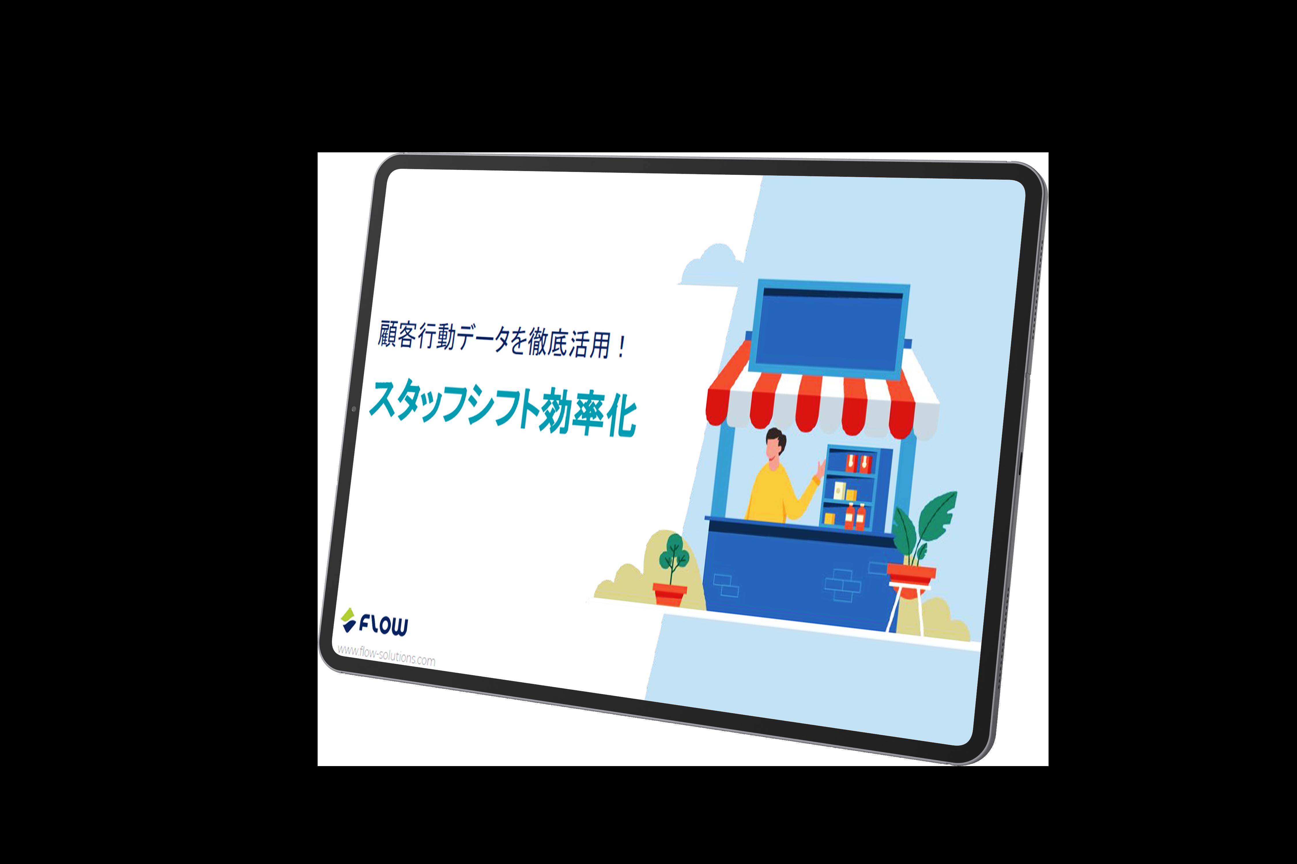 ebook_shift_top