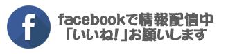 facebook_follow_001-1
