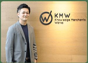 kmw_profile
