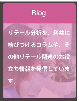 Flow Blog