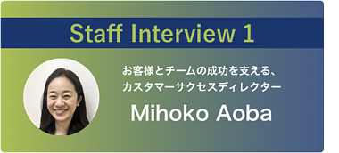 staff interview mihoko